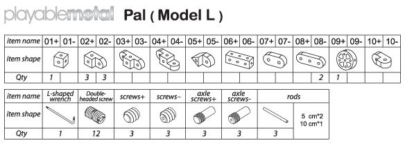 parts-pal